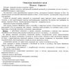 "Костюмсварщика""Геркулес""%хлопоксбрюками"