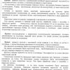 """Костюмсварщика""""Огненныйщит""""%хлопоксбрюками"""