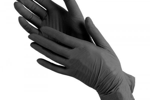 Разновидности нитриловых перчаток