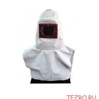 Шлем пескоструйщика ЛИОТ-2000 цельноспилковый - 11.